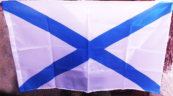 Как сделать андреевский флаг своими руками 20
